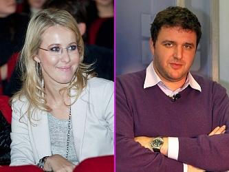 Ксения Собчак вышла замуж.