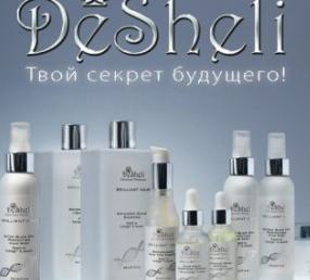 Израильская косметика «Desheli»