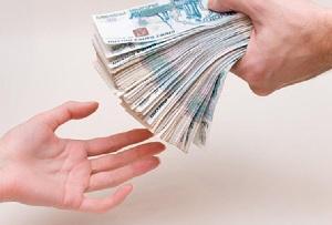 Как досрочно погасить кредит