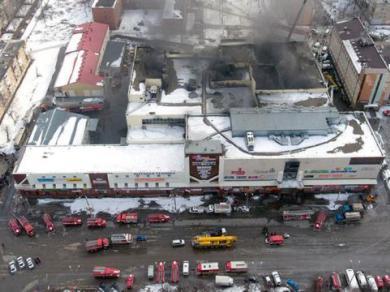 В Челябинске пройдет минута молчания, посвященная погибшим в Кемерово