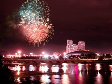 Челябинск День города
