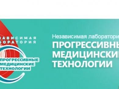 Клиника в Челябинске