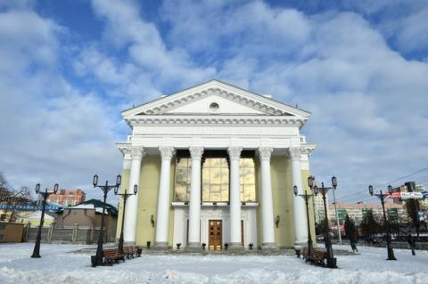 филармония Челябинска