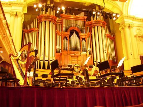 органный зал в Челябинске