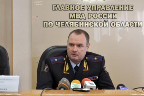 местная полиция Челябинска