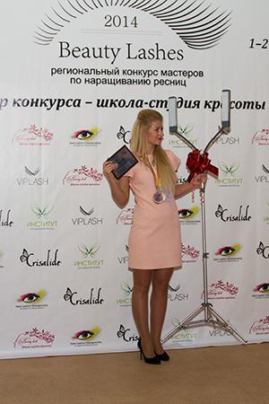 Участница конкурса