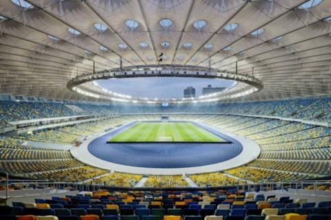 стадион в Челябинске