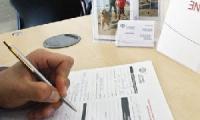Кредит - какие документ нужны