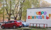 В Челябинске водители не смогут парковаться во дворах
