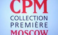 московская выставка одежды